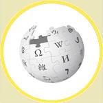 Wikipedia Quote Branding